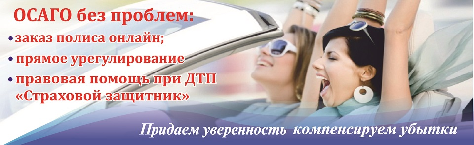 Автоцивилка
